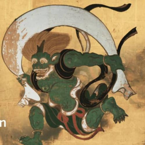Trésors de Kyoto au musée Cernuchi